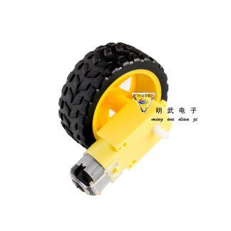 Bộ động cơ và bánh xe robot